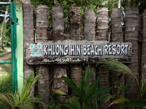 khlong hin beach resort