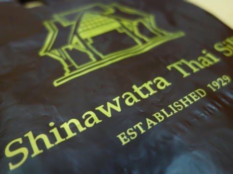 Shinawatra_Thai Silk